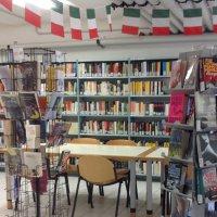 Biblioteca Comunale 'Augusto Majani-Nasica'| Sala di Lettura di Mezzolara