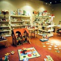 Biblioteca comunale Casa Piani | BIM Ragazzi