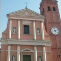 Biblioteca Capitolare | Collegiata San Giovanni Battista