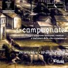 S-campagnate 2006
