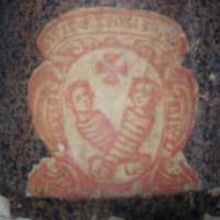 Archivio storico provinciale. Il fondo dell'Ospedale degli Esposti. Schede per una visita