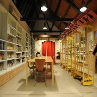 Sala polivalente - Biblioteca Comunale