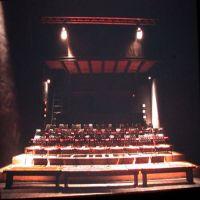 Teatro delle Moline