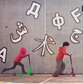 Ogni Lingua Vale, conoscere e valorizzare la diversità linguistica nei servizi per l'infanzia e per le scuole