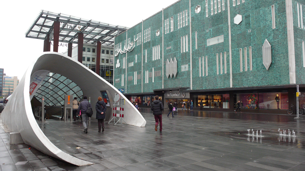 Viaggio studio Eindhoven - Study Visit Eindhoven