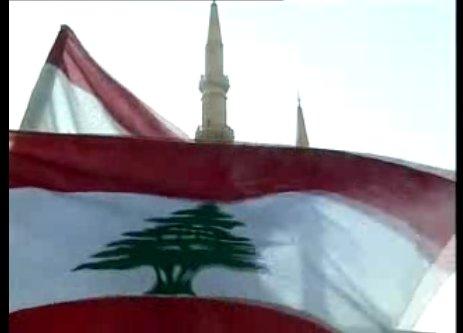 Mabrouk! -  Voci dal Libano