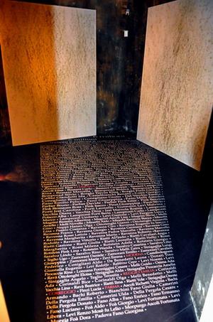"""""""Corteccia"""" di Federico Gori, opera esposta al Museo ebraico di Bologna"""