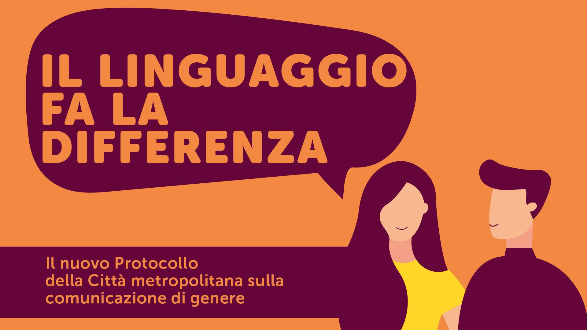 """""""Il linguaggio fa la differenza"""", firmato il Protocollo metropolitano contro stereotipi e discriminazioni"""