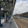 SFM: aperta la stazione di Bologna San Vitale