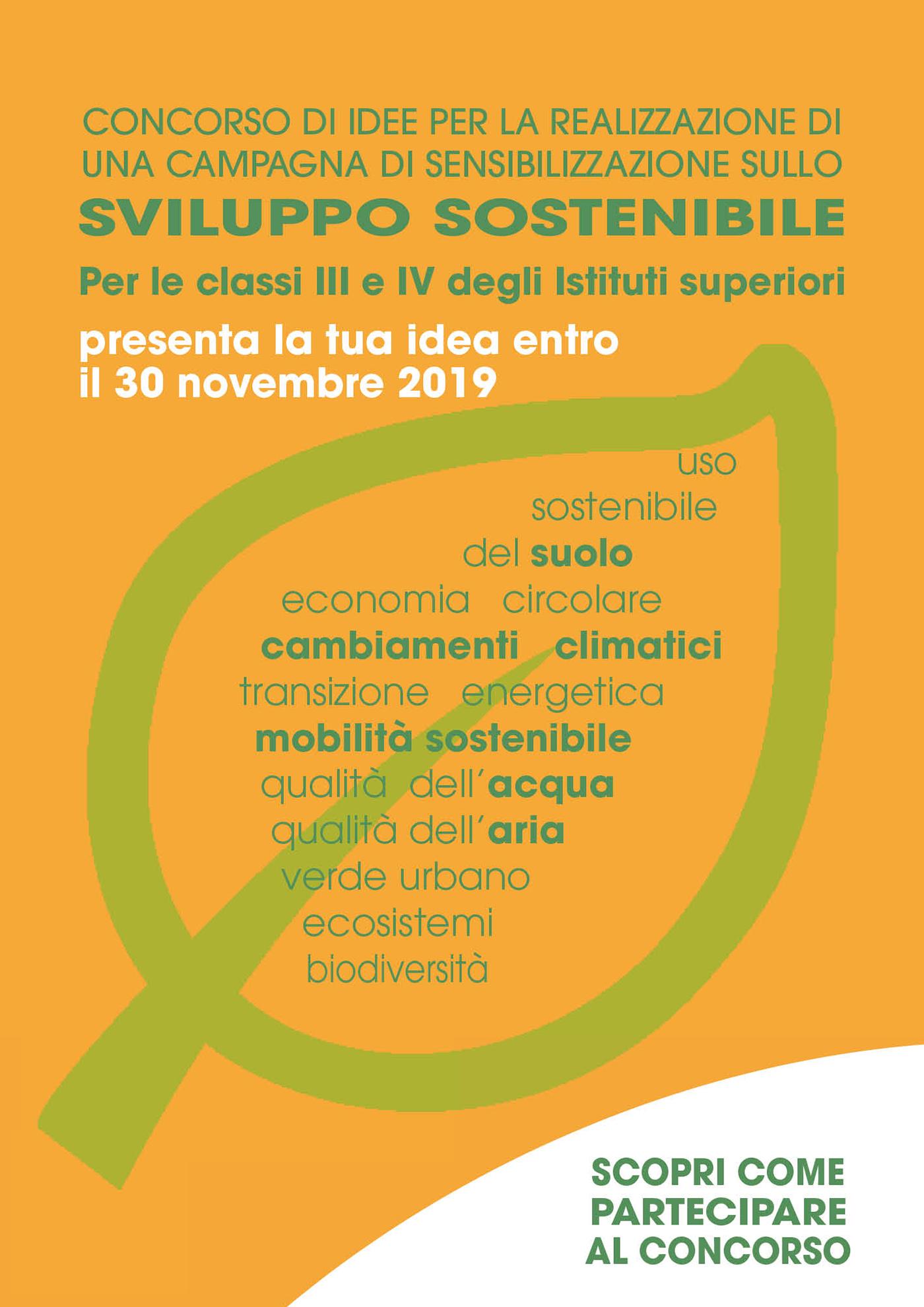Concorso di idee -  sviluppo sostenibile