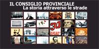 La Storia attraverso le strade